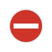 Tilalmi jelző táblák